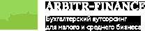 Бухгалтерские услуги в Казани — Arbitr-Finance